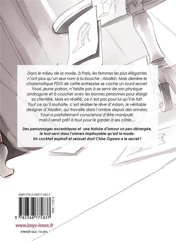 les talons aiguilles rouges - livre (manga) - yaoi - hana collection