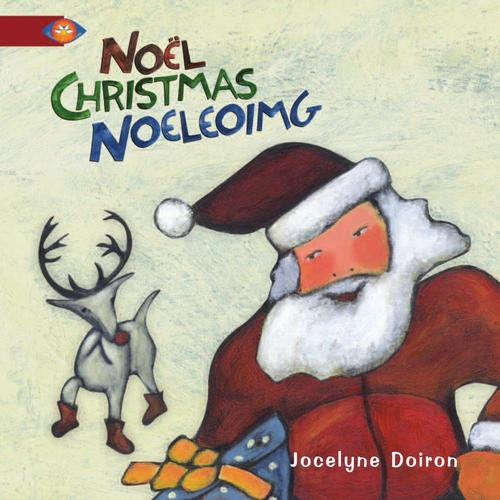 Noël, Christmas, Noeleoimg