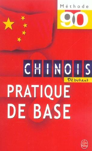 Methode 90 Chinois Pratique De Base