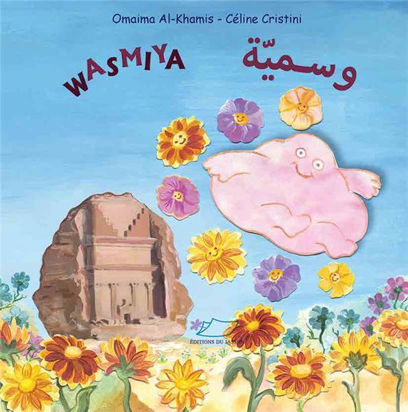 Wasmiya ; livre bilingue français arabe