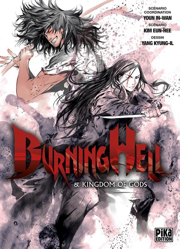 Burning hell ; le pays des dieux