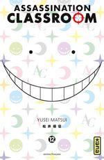 Vente EBooks : Assassination classroom - Tome 12  - Yusei Matsui