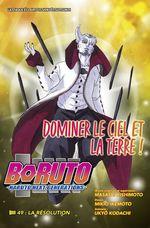 Vente EBooks : Boruto - Naruto next generations - Chapitre 49  - Ukyo Kodachi