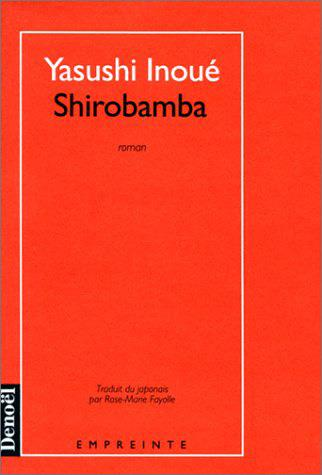 Shirobamba