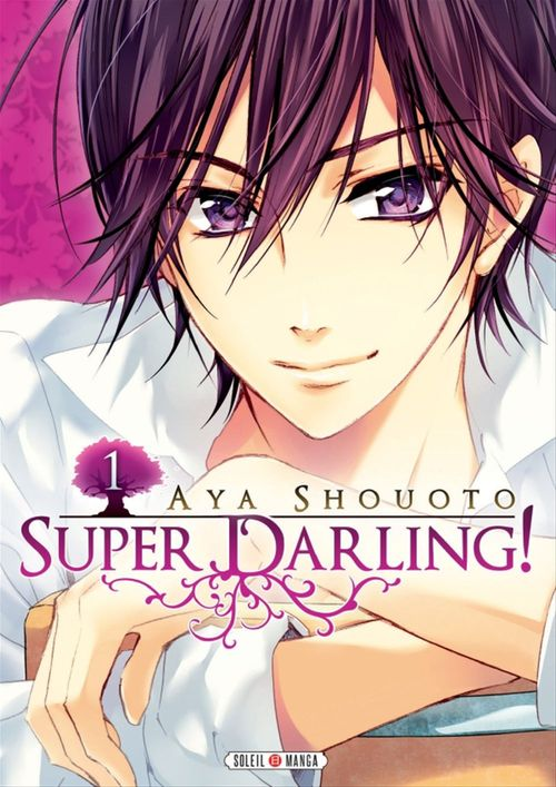 Super darling t.1