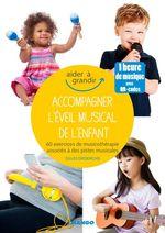 Vente EBooks : Accompagner l'éveil musical de l'enfant  - Gilles Diederichs