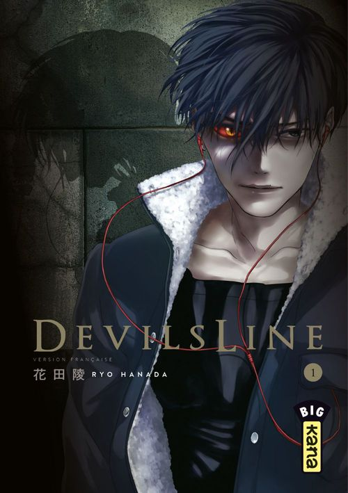 Devilsline T.1