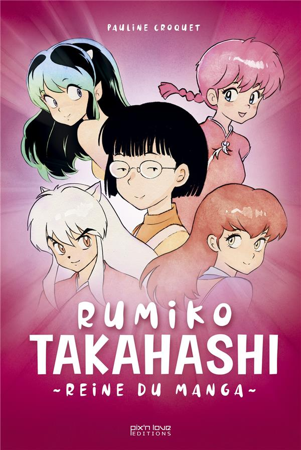 Dans la mythologie de Rumiko Takahashi