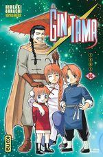 Gintama - tome 65  - Hideaki Sorachi - Hideaki Sorachi