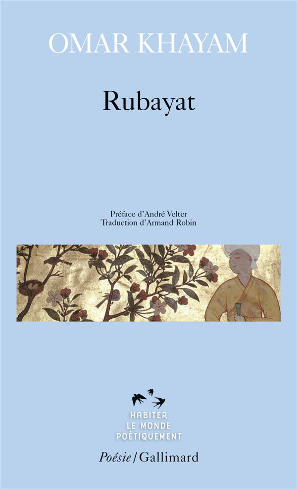 RUBAYAT KHAYYAM, OMAR