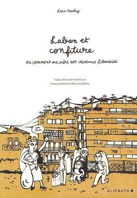 Laban et confiture ou comment ma mère est devenue libanaise