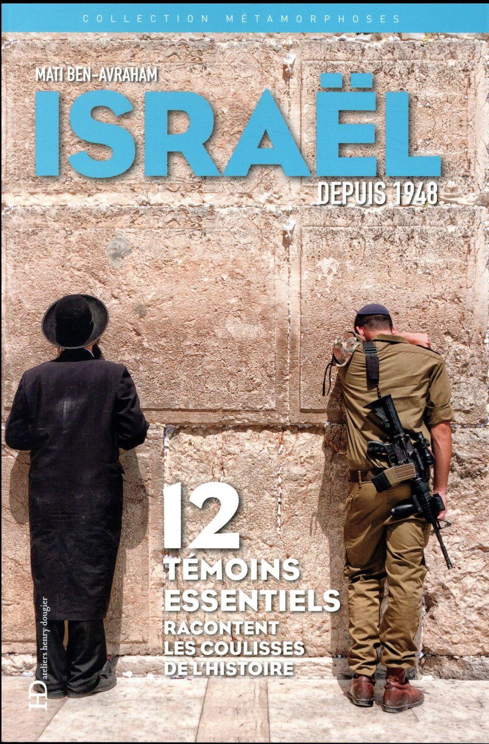 Israël depuis 1948
