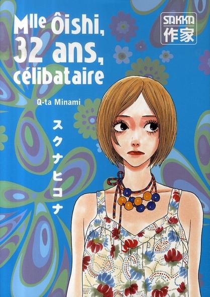 Mlle Oishi, 32 Ans, Celibataire T.3
