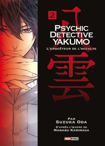 Psychic détective Yakumo T.2