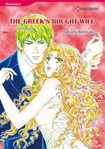 Vente EBooks : Harlequin Comics: The Greek's Bought Wife  - Helen Bianchin - Harumi Benisako