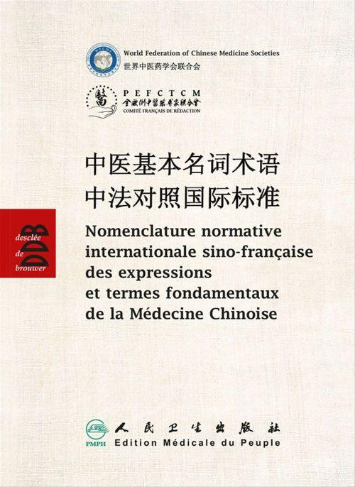 Nomenclature sino-française des expressions et termes fondamentaux de la Médecine Chinoise