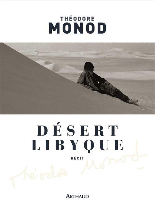 Désert libyque