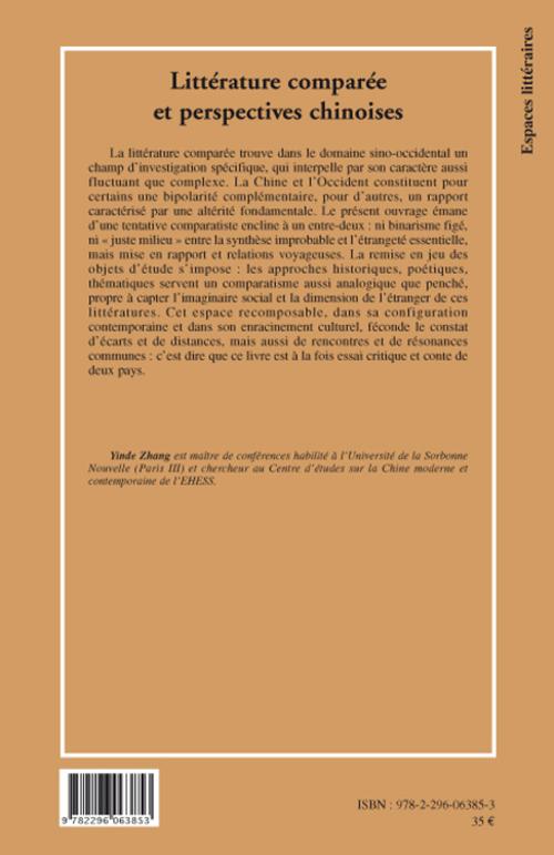 Littérature comparée et perspectives chinoises