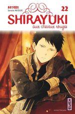 Vente EBooks : Shirayuki aux cheveux rouges, tome 22  - Sorata Akiduki