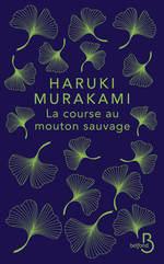 Vente EBooks : La Course au mouton sauvage  - Haruki Murakami