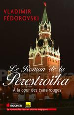 Vente EBooks : Le Roman de la Perestroïka  - Vladimir Fédorovski