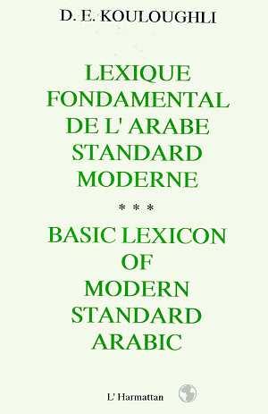 lexique fondamental de l'arabe standard moderne