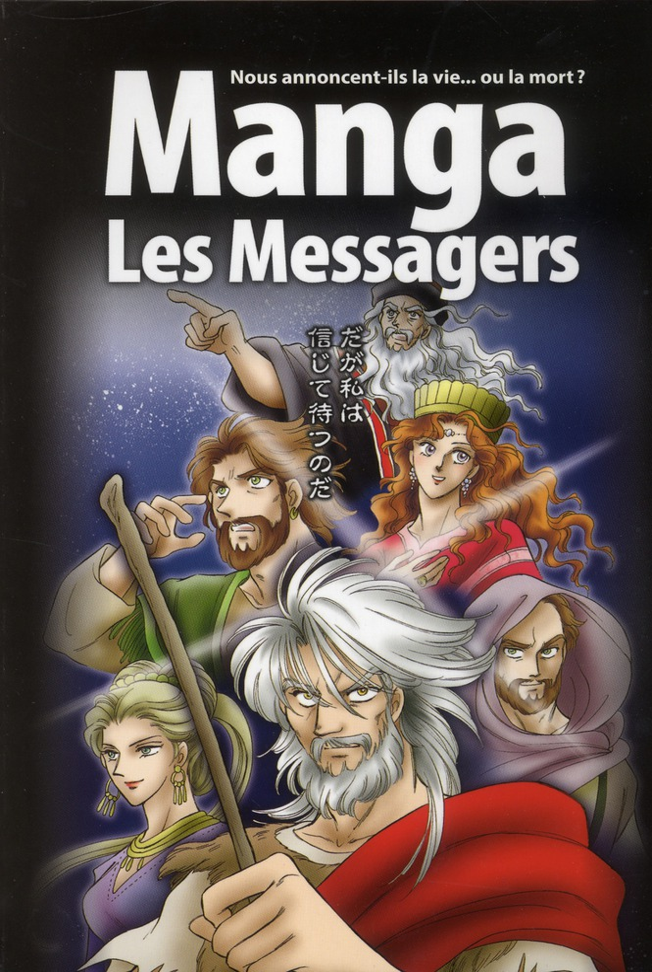 LA BIBLE EN MANGA T.3  -  LES MESSAGERS