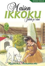 Maison ikkoku ; juliette je t'aime - perfect edition t.2