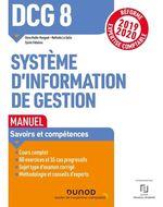 DCG 8 Systèmes d'information de gestion - Manuel  - Sylvie Vidalenc - Nathalie Le Gallo - Oona Hudin-Hengoat