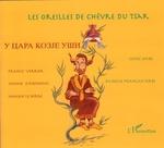 Vente Livre Numérique : Les oreilles de chèvre du tsar  - France Verrier - Nenad Zivojinovic - Johann Le Berre