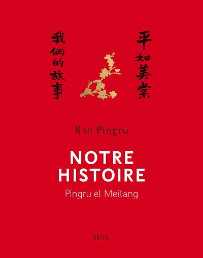 Notre histoire ; Pingru et Meitang