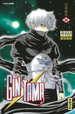 Vente EBooks : Gintama - Tome 45  - Hideaki Sorachi