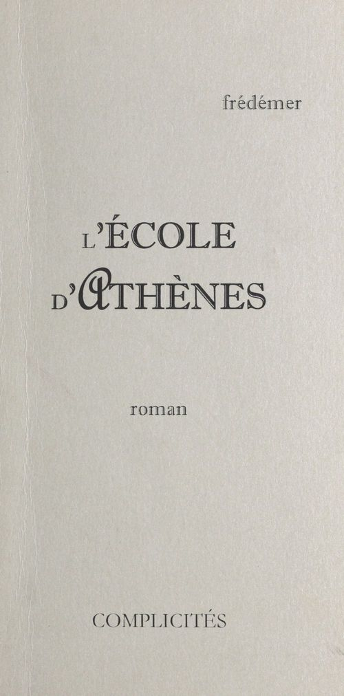 L'ecole d'athenes