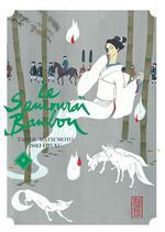 Couverture de Le Samourai Bambou - Tome 8