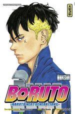 Vente EBooks : Boruto - Naruto next generations - Tome 7  - Ukyo Kodachi