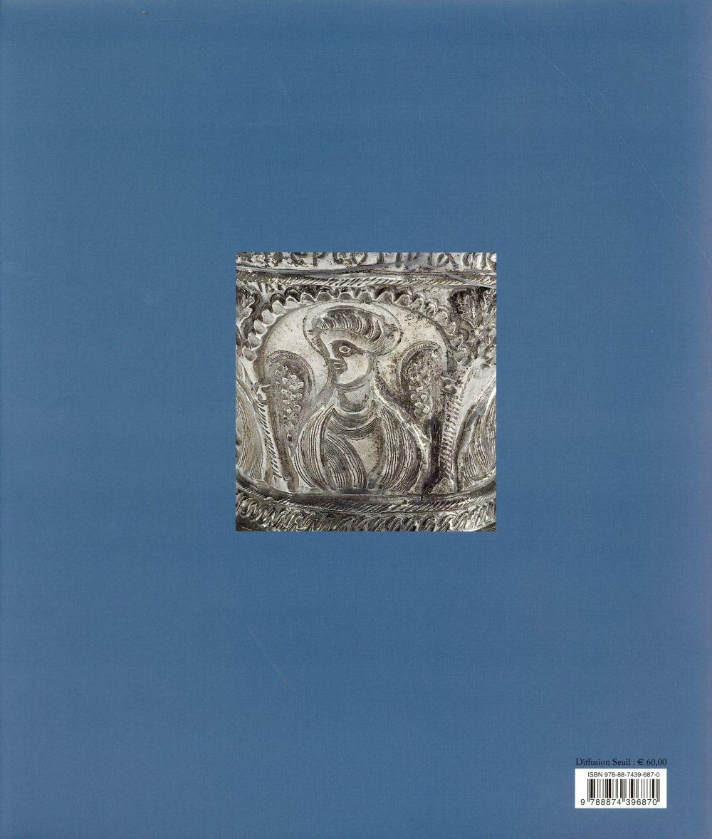 Antiquités romaines, paléochrétiennes et byzantines ; donation Janet Zakos