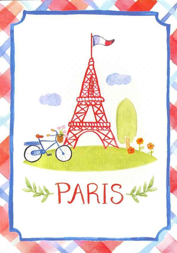 Paris watercolor pocket journal