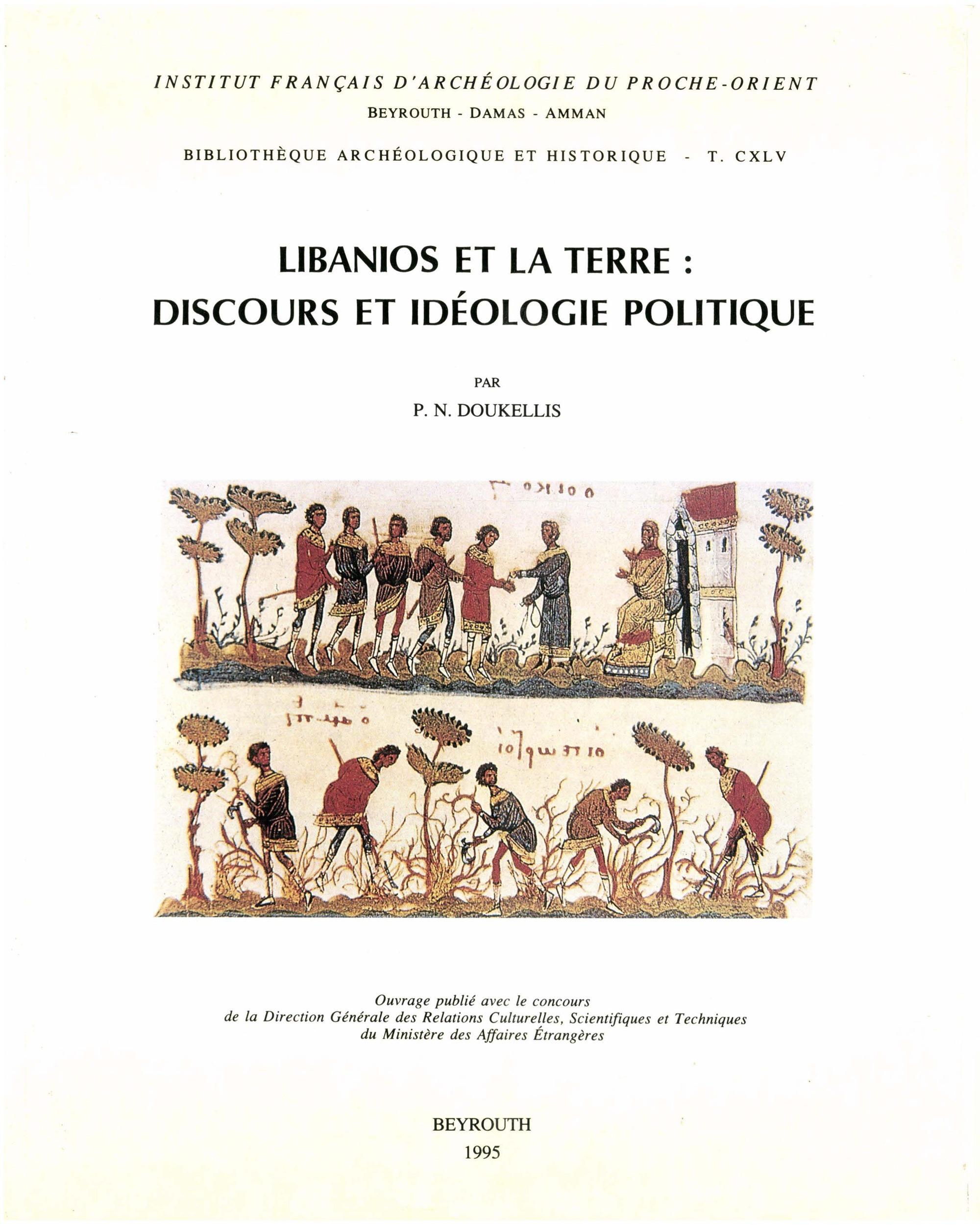 Libanios et la terre : discours et ideologie politique