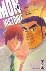 Vente Livre Numérique : Mon histoire T.6  - Kazune Kawahara - Aruko