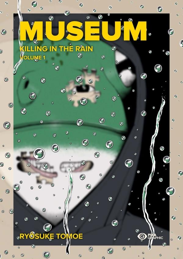 Museum ; killing in the rain T.1