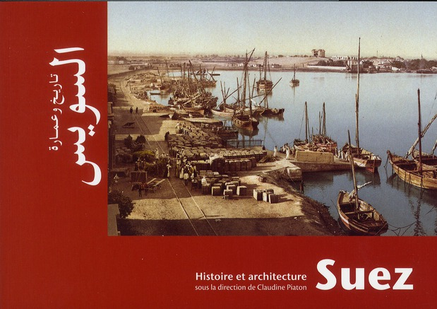 Suez histoire et architecture