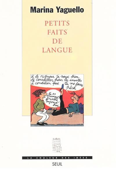 petits faits de langue