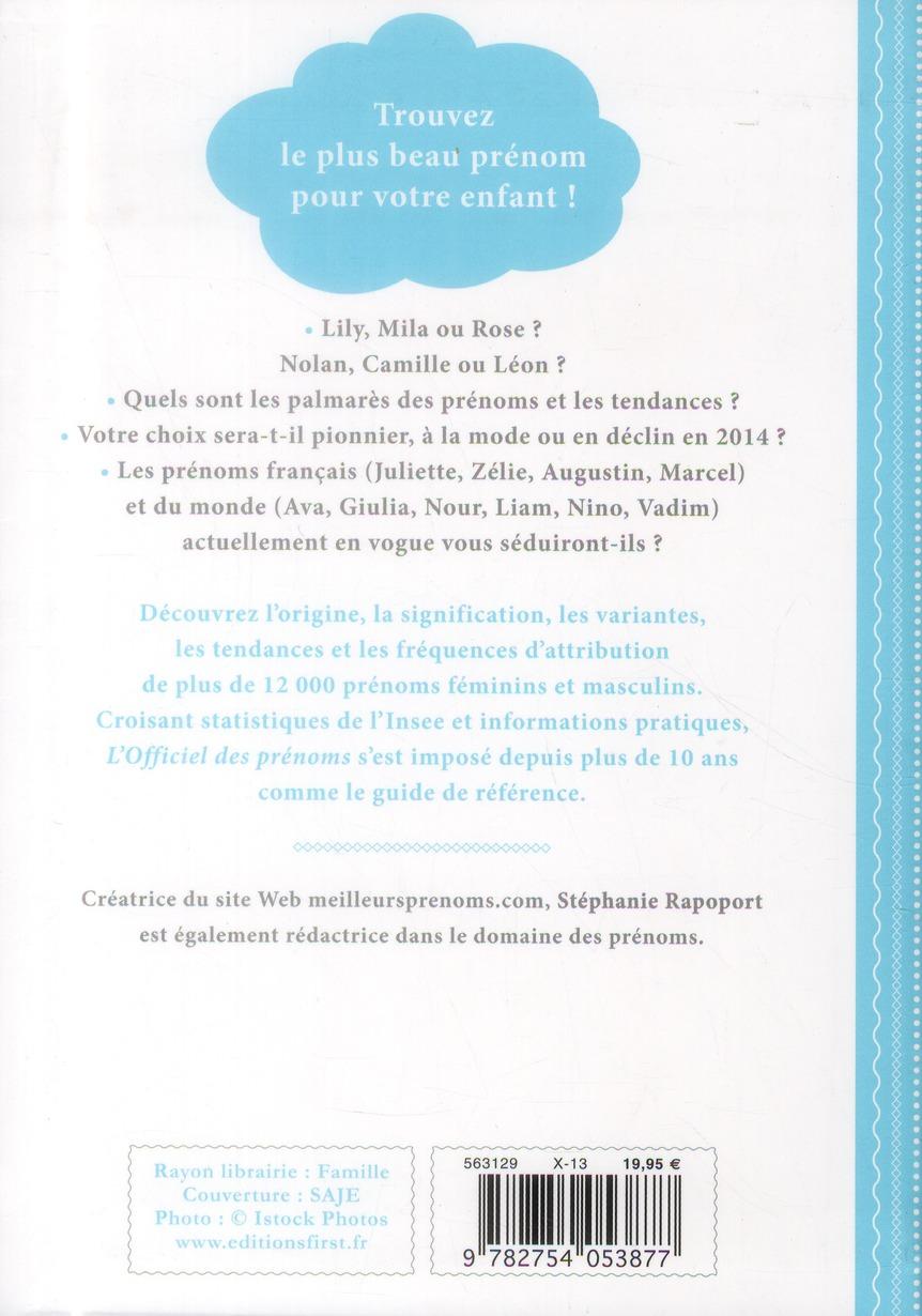 L'officiel des prénoms (édition 2014)