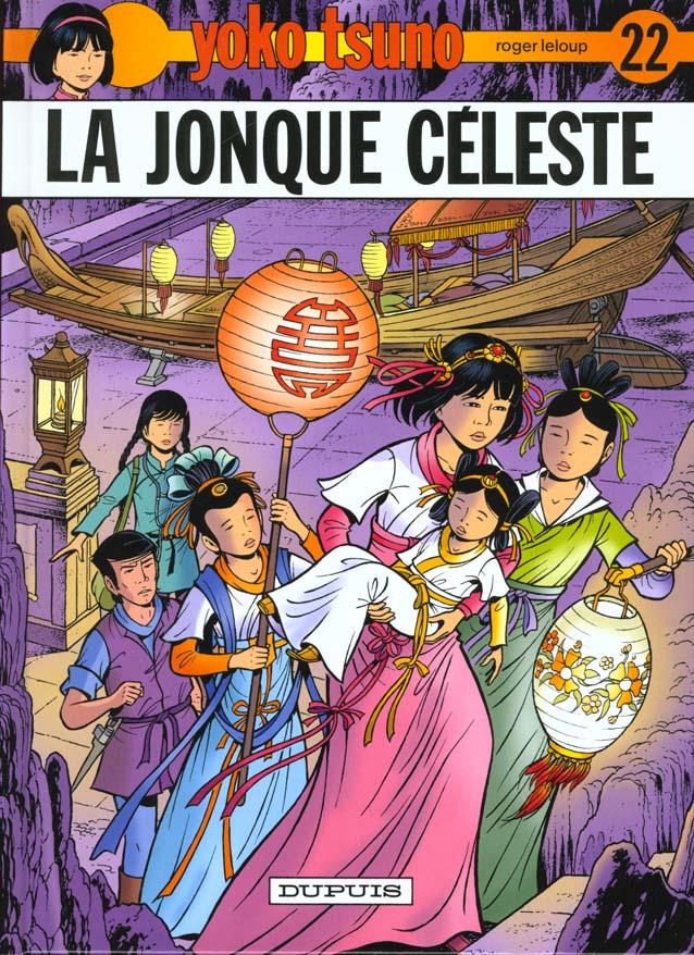Yoko Tsuno T 22 La Jonque Celeste Roger Leloup Dupuis Grand Format Le Hall Du Livre Nancy