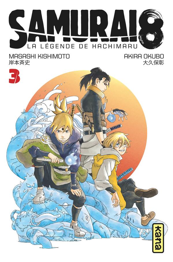 Samurai 8 ; la légende de Hachimaru T.3