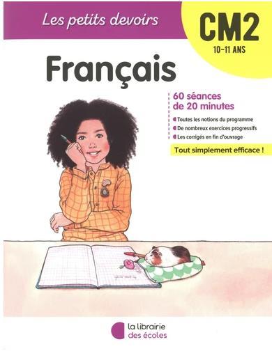 Les petits devoirs ; français ; CM2 (édition 2020)