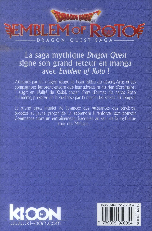 dragon quest - emblem of Roto t.2