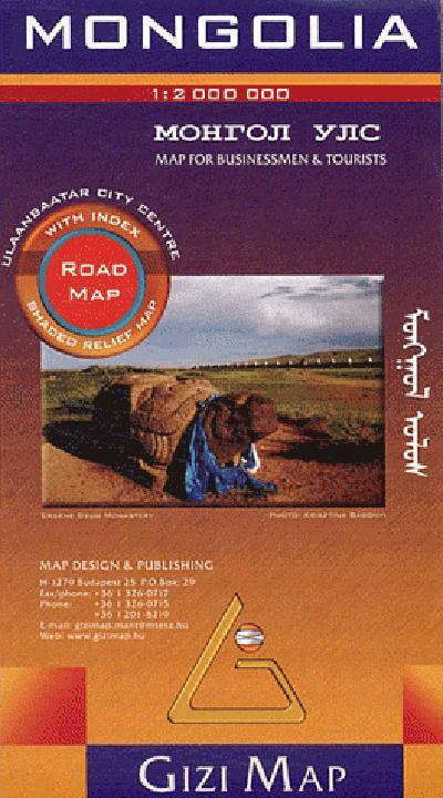 Mongolia  1/2m (road map)