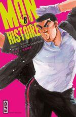 Vente Livre Numérique : Mon histoire T.8  - Kazune Kawahara - Aruko
