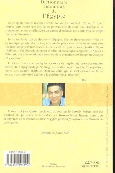 Dictionnaire amoureux ; de l'Egypte